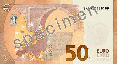 banknote rear