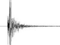 Earth tremor shook Annecy - Graphic: Sismalp