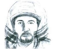 The e-fit image released by police in November