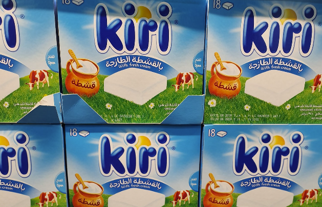 Packs of Kiri cheese with Arabic writing on them. Call to boycott French products in Islamic caricatures row