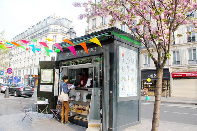 Lulu Dans Ma Rue kiosk