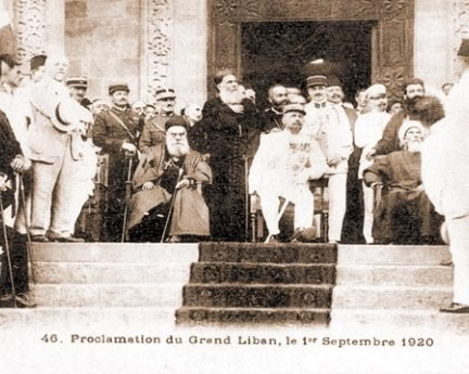 The commander of the French Army in the Levant, General Henri Gouraud, attending the proclamation of the state of Greater Lebanon in Beirut, along with Grand Mufti of Beirut Sheikh Mustafa Naja and, on his right, the Maronite patriarch Elias Peter Hoayek in September 1920.